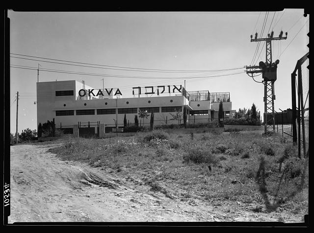 Jewish factories in Palestine on Plain of Sharon & along the coast to Haifa. Richon le Zion. The Okava Safety Blade Factory, ext[erior]