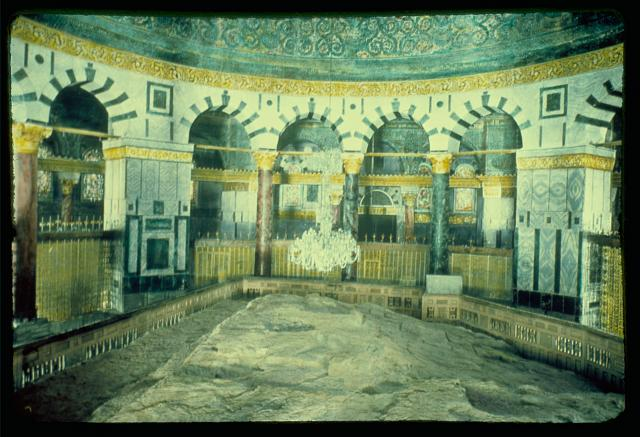 Jerusalem. Dome of the Rock Moriah. Interior. The Rock