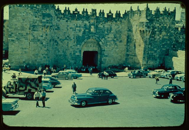 Jerusalem. Damascus Gate, front view
