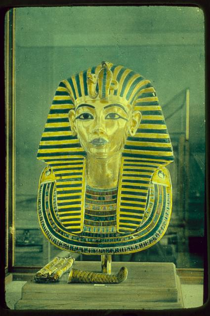 Egypt. Cairo. King Tutankhamun's mask