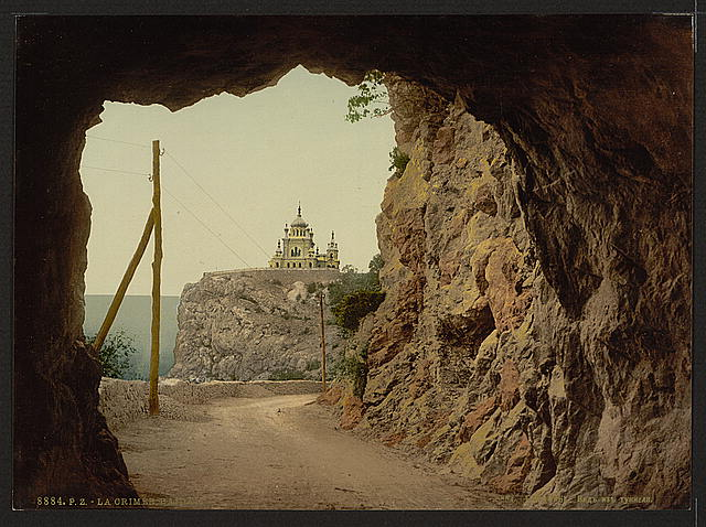 [From the tunnel, Baidar, the Crimea, Russia, (i.e., Ukraine)]