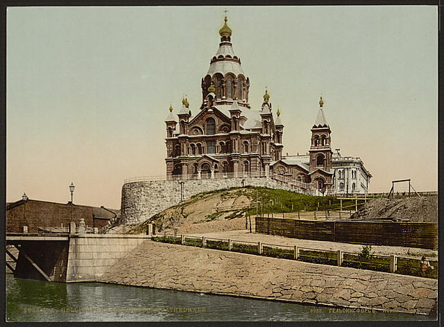 [The new cathedral, Helsingfors, Russia, i.e., Helsinki, Finland]