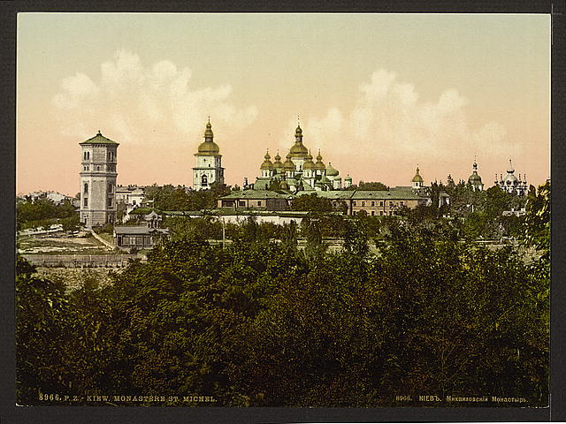 [St. Michael Monastery, Kiev, Russia, (i.e., Ukraine)]