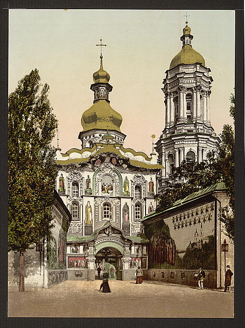 [The Lavra gate, Kiev, Russia, (i.e., Ukraine)]