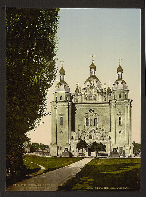 [Cathedral St. Peter and St. Paul, Kiev, Russia,(i.e., Ukraine)]