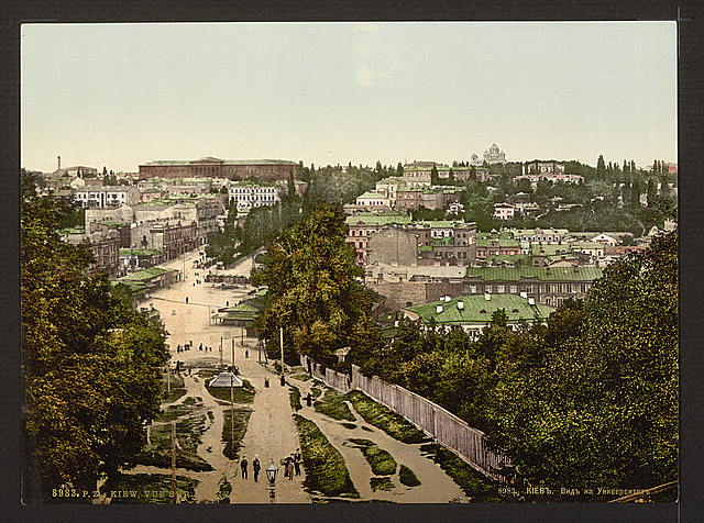 [View of University, Kiev, Russia, (i.e., Ukraine)]