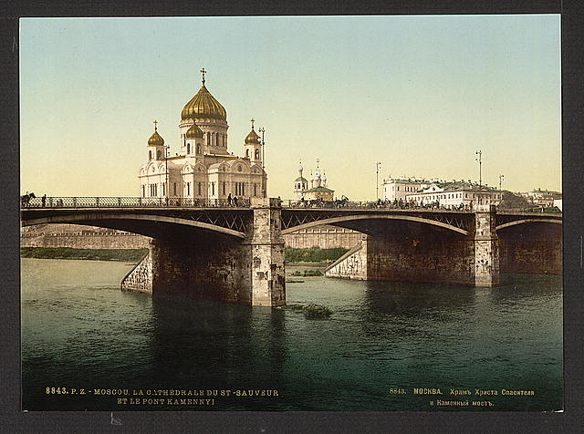 [The Cathedral of St. Saviour, (i.e., Christ the Savior), and the Kamennyj, (i.e., Kamennyi Most), Bridge, Moscow, Russia]