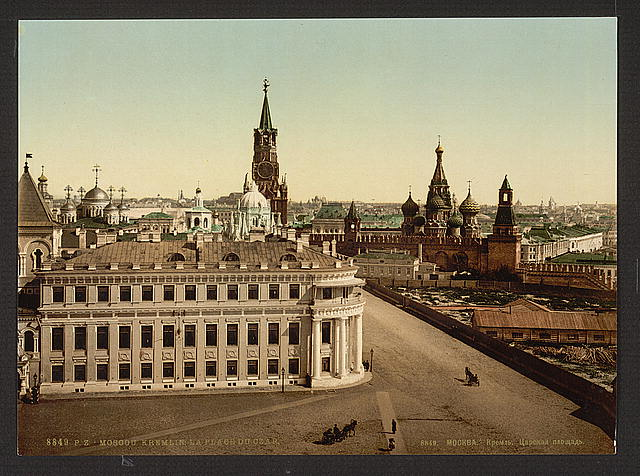 [The Czar's place, Kremlin, Moscow, Russia]