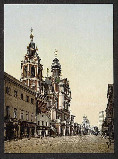 [Church of the Ascension, Moscow, Russia]