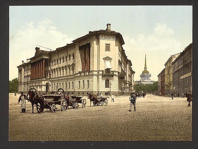 [Admiralty and War Offices, St. Petersburg, Russia]