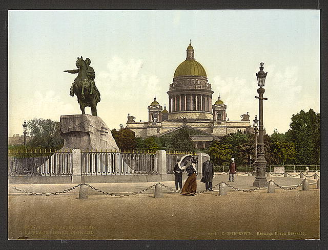 [Peter the Great Place, St. Petersburg, Russia]