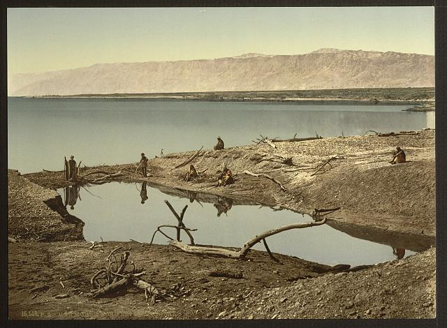 [The Dead Sea, II, Jericho, Holy Land, (i.e., West Bank)]