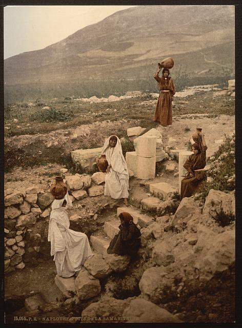 [The well of the samaritan (Shechem), Napulus, Holy Land, (i.e., Nablus, West Bank)]