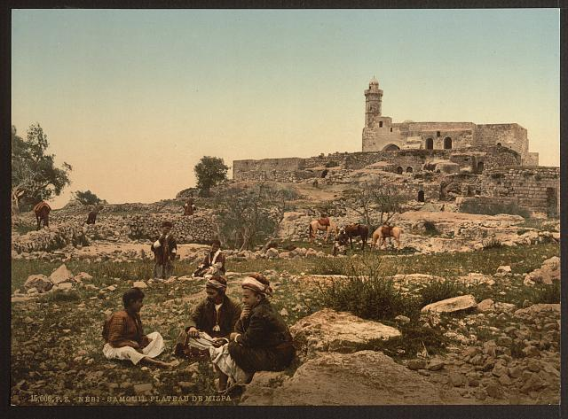 [Nebi-Samuel, or the Plain of Mizpah, Holy Land, (i.e., Israel)]