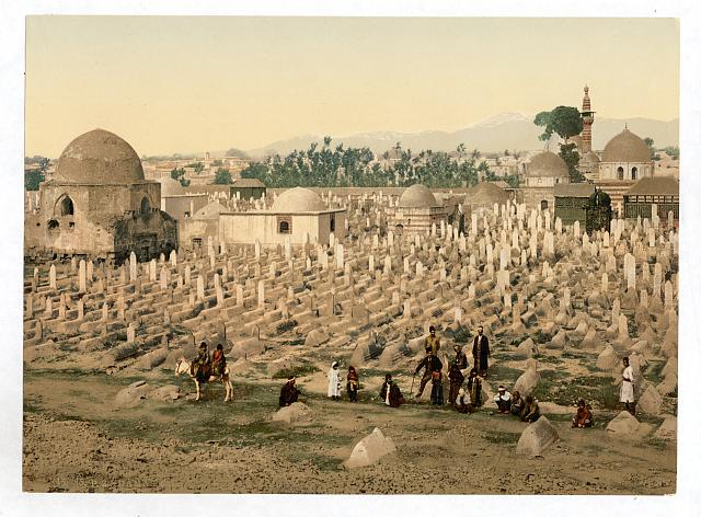 [The cemetery where the family of Mahomet are buried, Damascus, Holy Land, (i.e. Syria)]
