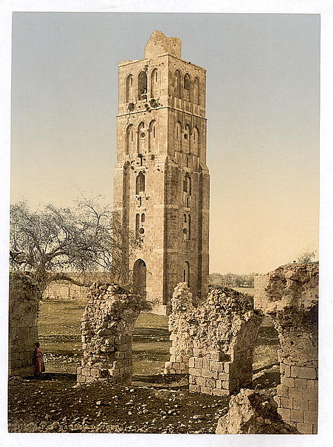 [The Tower of the Forty Martyrs, Nebi-Samuel, Holy Land, (i.e., Israel)]