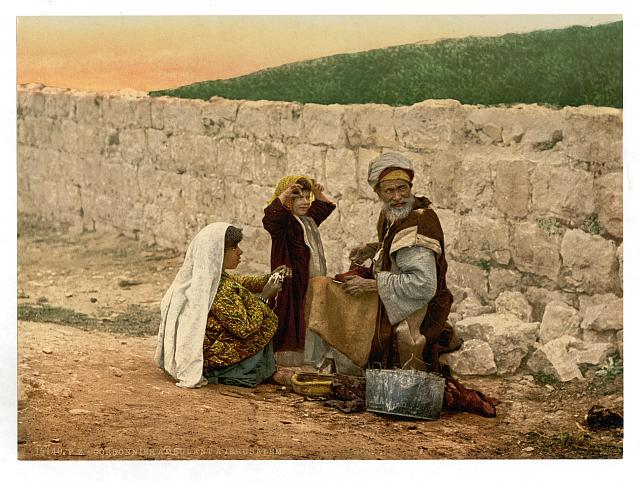 [Itinerant shoemaker of Jerusalem, Holy Land]