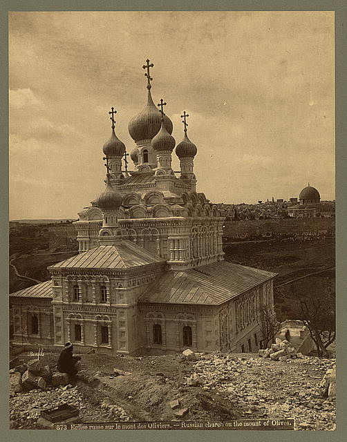 Eglise russe sur le mont des Oliviers Russian church on the mount of Olives /