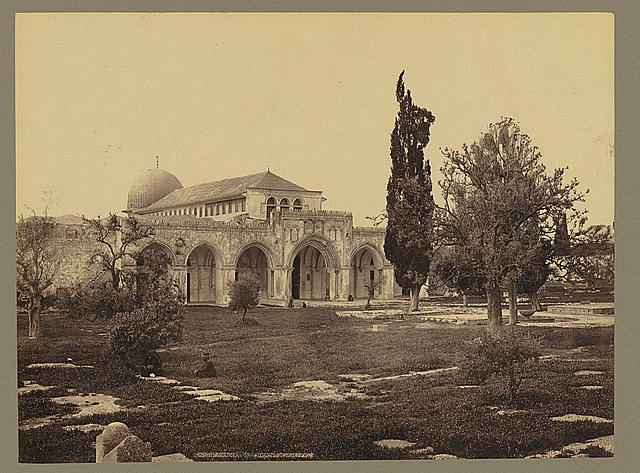 Mosque of Asha. Jerusalem