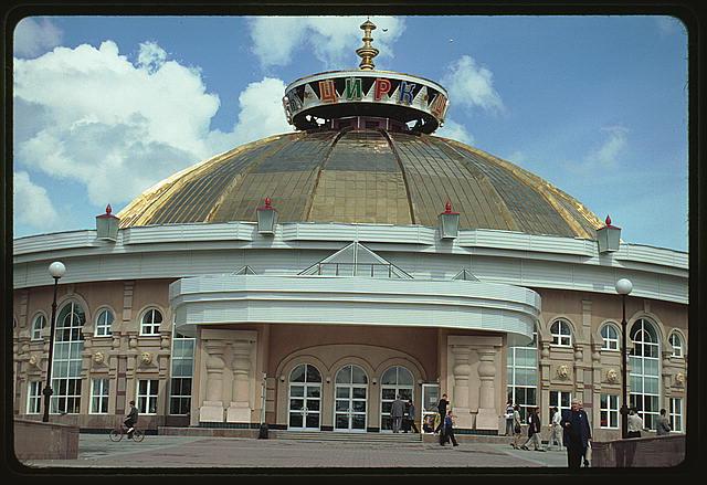 Arena Circus (2001), Khabarovsk, Russia