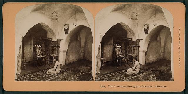 The Samaritan Synagogue, Shechem, Palestine