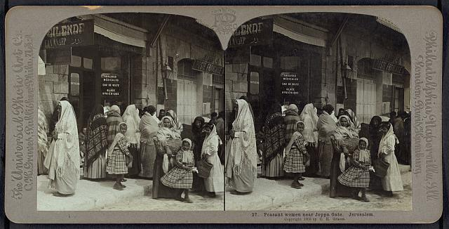 Peasant women near Joppa Gate, Jerusalem
