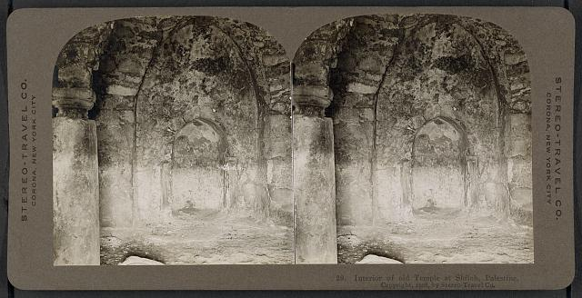 Interior of old temple at Shiloh, Palestine