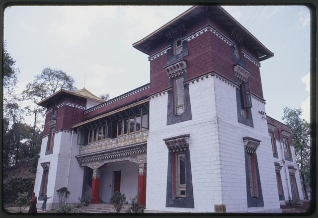 [Namgyal Tibetology Institute, Gangtok, Sikkim]
