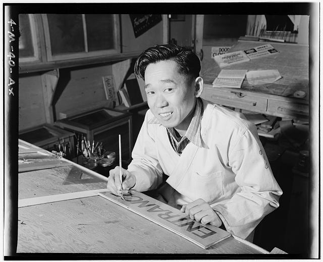 Akio Matsumoto, commercial artist, [Manzanar] Relocation Center