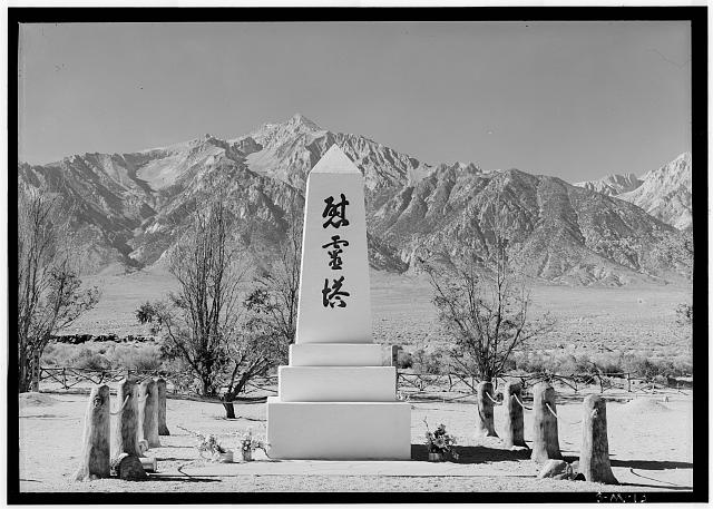 Monument in cemetery, Manzanar Relocation Center, California